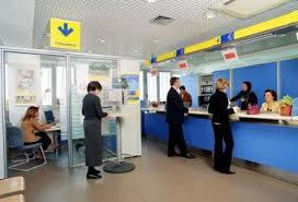 interno ufficio postale