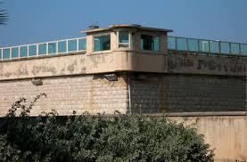 TRAPANI. Sventata una evasione di massa dal carcere San Giuliano